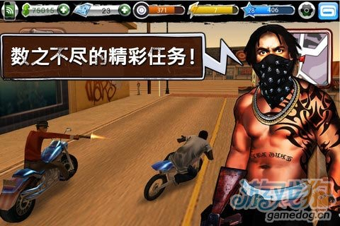 Gameloft免费中文游戏《都市枭雄》iOS新版本更新