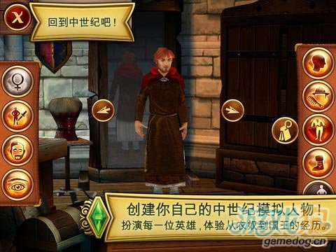 游戏巨头EA殿堂级养成游戏《模拟人生:中世纪》