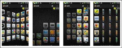 """360手机桌面发布首个正式版 尝鲜""""Android 4.0"""""""