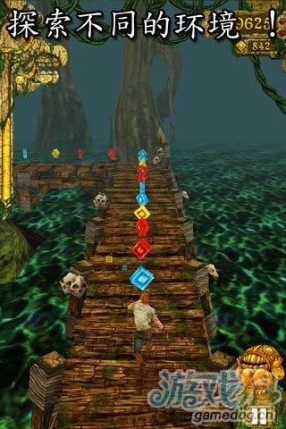 跑酷游戏《Temple Run》27日登陆谷歌 Play Store