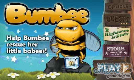安卓飞行休闲游戏《小蜜蜂的世界巡游》