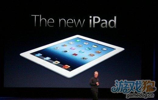 苹果宣布全新的iPad平板已全被预定一空