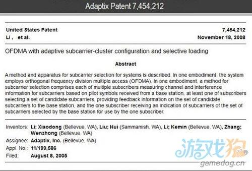 新iPad LTE和Retina视网膜显示屏涉嫌侵犯4G专利