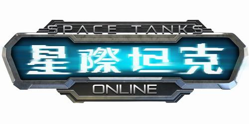 2012劲爆手机对战网游《星际坦克》震撼CG发布