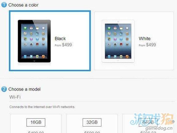 苹果推迟用户订购新iPad 3平板的发货时间