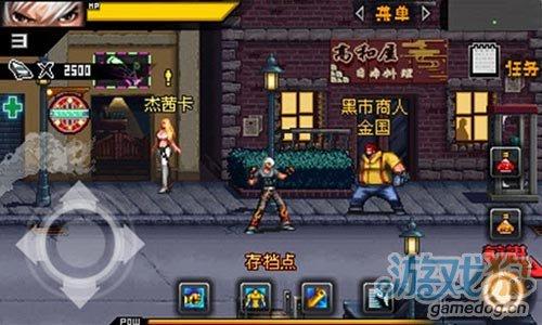 Android动作冒险游戏《格斗之王II》让你重返经典