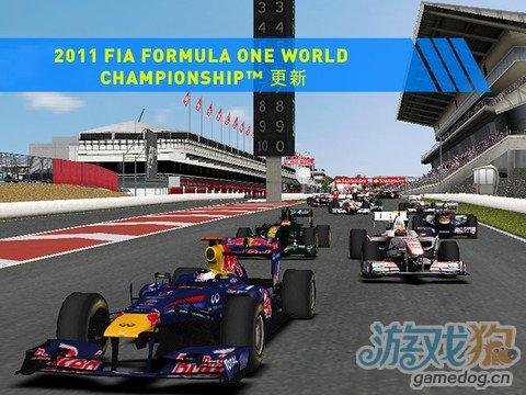 iOS赛车游戏《F1赛车2011》体验速度快感
