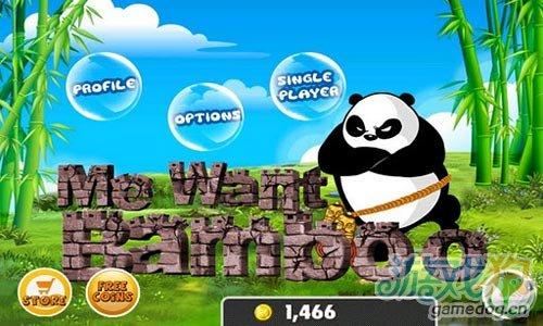 安卓动作游戏《熊猫屁王》加入传奇历程