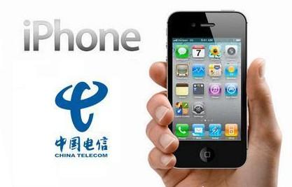 明天开启苹果iPhone 4S电信版裸机发售