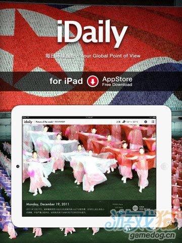 新iPad高清屏致应用容量激增 16G版或成鸡肋