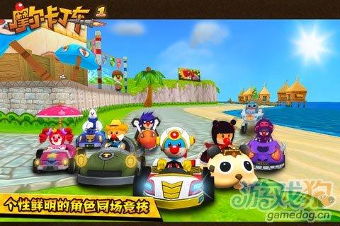 Android卡丁车主题类游戏《摩尔卡丁车》