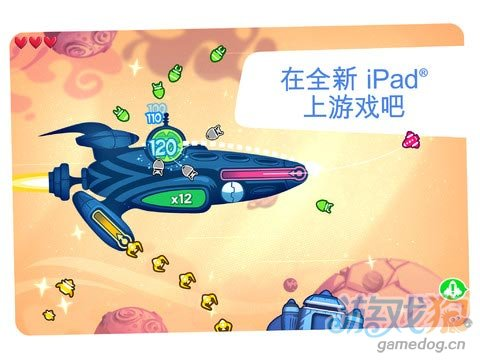 iOS模拟策略游戏《航空指挥官:飞向宇宙》评测