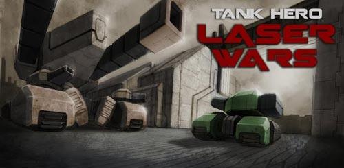 坦克射击类游戏《坦克英雄:激光战争》Android版