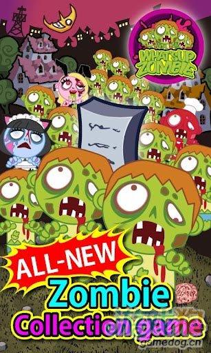 僵尸题材休闲游戏《怎么啦?僵尸!》Android版