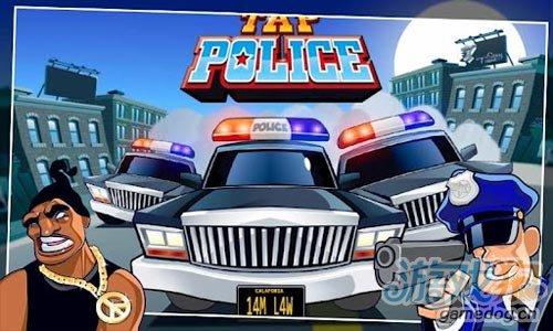 Android角色扮演游戏推荐《超级警察》