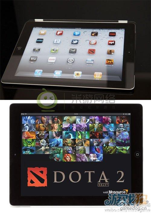 Dota2同步推出移动版 将支持iOS、Android移动平台