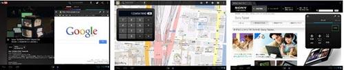 索尼4月底两平板升级ICS 4月21发售Wifi版Tablet P