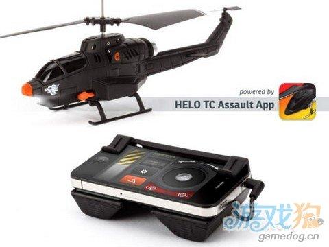 苹果iPhone手机的新玩具:会打炮的直升机