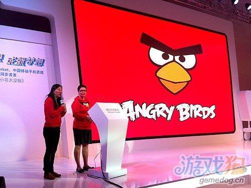 全新《愤怒的小鸟太空版》进驻移动Mobile Market