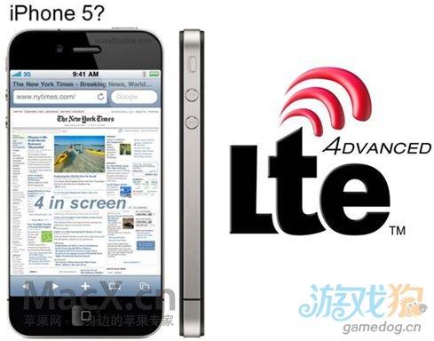 苹果新职位也暗示下一代iPhone采用LTE技术