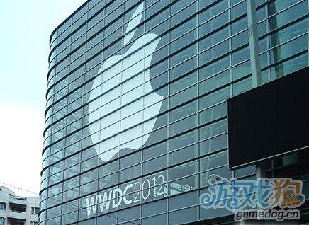 WWDC2012于6月11日召开 下代iPhone或缺席