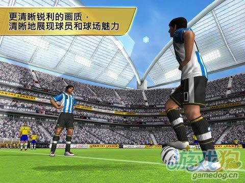 足球迷的福利《世界足球2012》iOS中文版免费下载