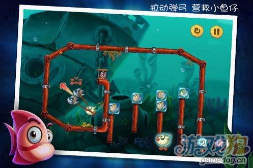 iPhone游戏小鱼大营救:国产游戏用心之作