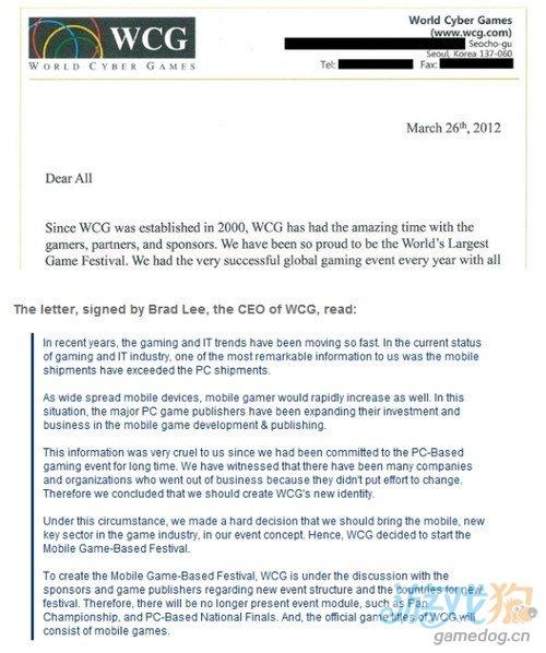 Dota2因为不是手机游戏而将被WCG拒之门外?