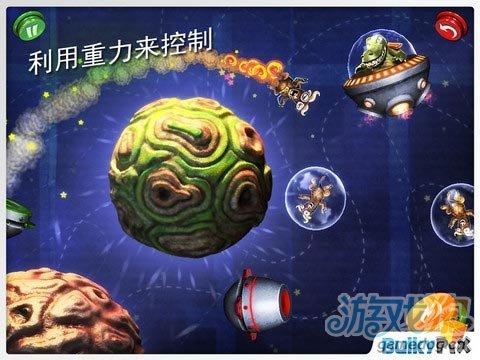 iOS休闲游戏《牛羚复仇记》太空战火蔓延