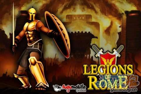 安卓塔防策略游戏 《罗马军团》震撼来袭