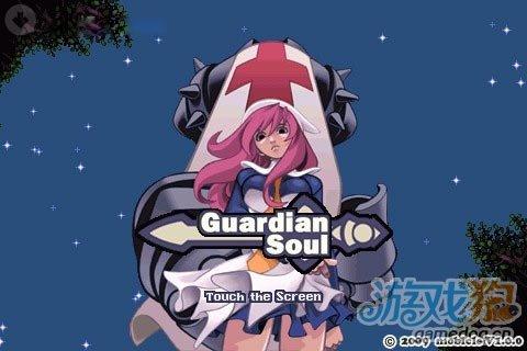 《守护者之魂》(Gaurdian Soul)游戏画面