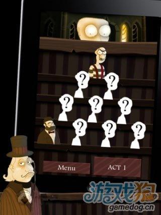 模拟策略游戏《政治不是游戏》 ipad街机游戏