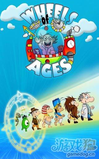 安卓益智休闲游戏《时代的车轮 Wheels of Ages》