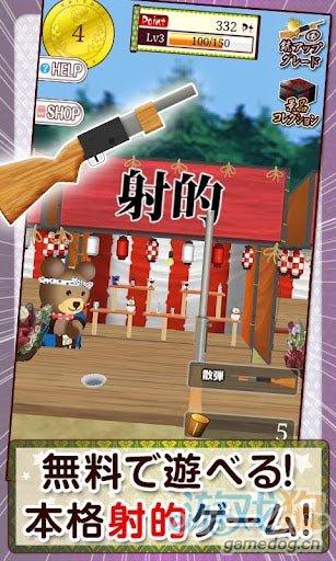 iOS移植休闲射击类游戏《小熊射击》登录Android