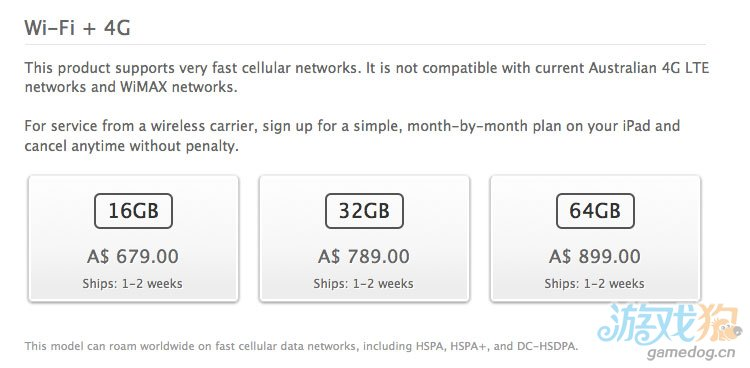 苹果修改措辞 说明iPad 4G网络兼容性