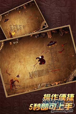 动作类冒险游戏《斯巴达》体验热血斯巴达人生