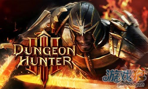 Gameloft游戏大作《地牢猎人3》官方预告视频