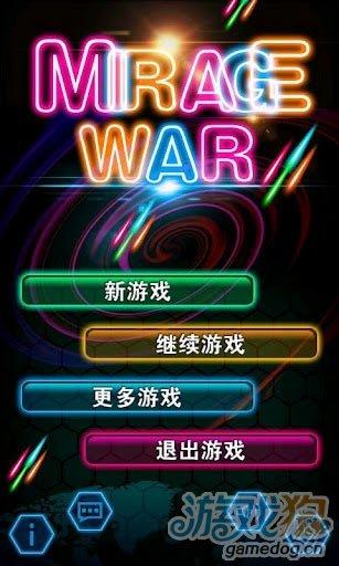 Android飞行射击游戏《幻影战机》英雄勇往直前吧