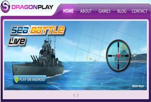 Android棋牌游戏开发商Dragonplay融资1400万美金