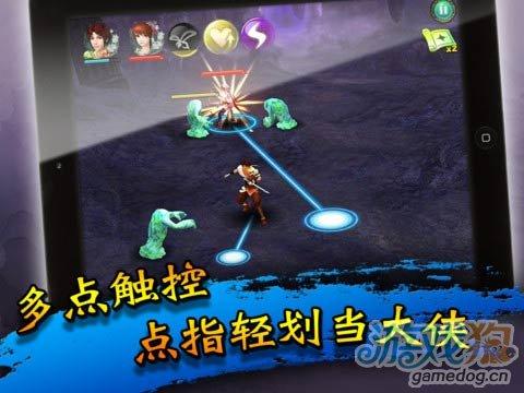 ipad角色扮演游戏《仙剑奇侠传5 - 剑傲丹枫》