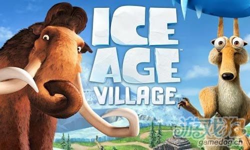 Gameloft新作《冰川时代:村庄》游戏宣传视频欣赏