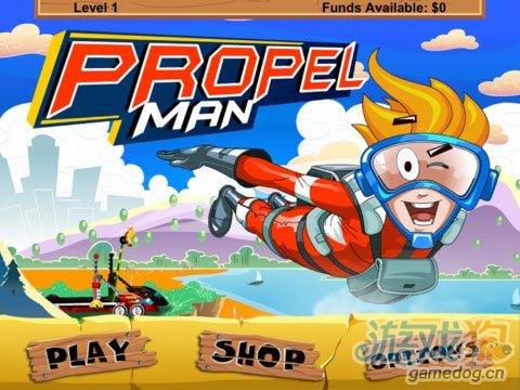 精致外表下的粗劣之作《飞行超人》iOS版