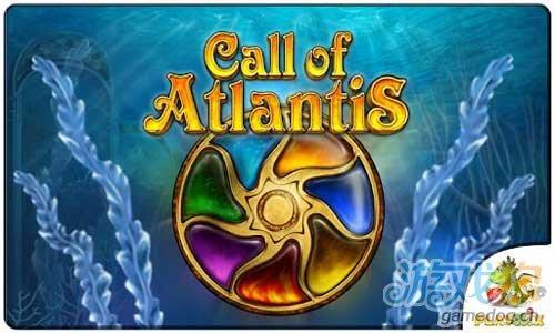 亚特兰蒂斯的召唤(Call of Atlantis)游戏画面