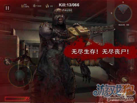 《行尸走肉: 序章》(Walking Dead:Prologue)游戏画面