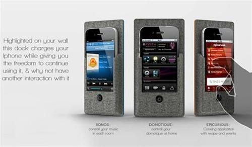 iPhone概念支架:太阳能充电器操作超便捷