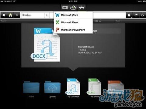 CloudOn 2.0将微软Office移植到iPad平板上