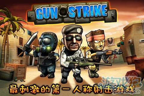 安卓Q版射击游戏《火线突击:反恐精英》