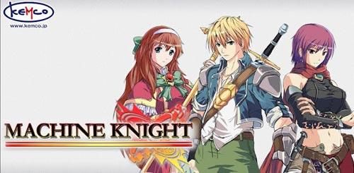 Android日式RPG游戏《机甲骑士》战斗吧!骑士们