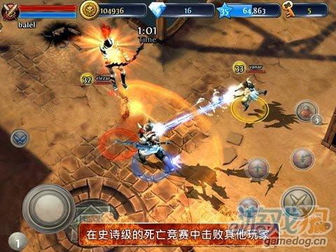 Gameloft出品ARPG史诗巨作《地牢猎手3》