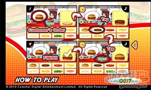 wp模拟经营游戏《美女汉堡店汉化版》